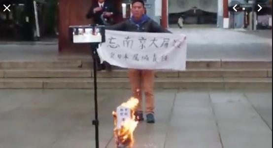 20191014靖国抗議