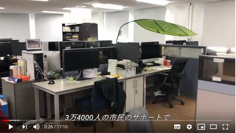 20191018ニュース打破編集部