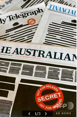 20191021オーストラリア新聞検閲反対キャンペーン