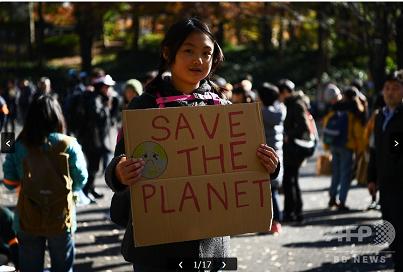 20191129気候変動抗議デモ東京