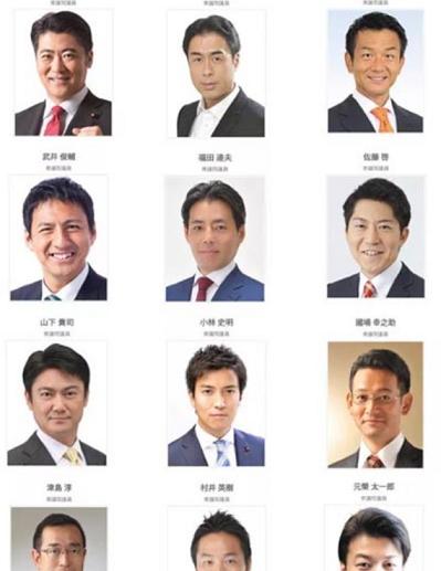20191227招待者リスト12名