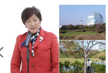 20191227葛西臨海公園水族園小池百合子