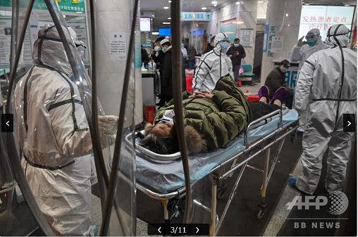 20200127武漢病院