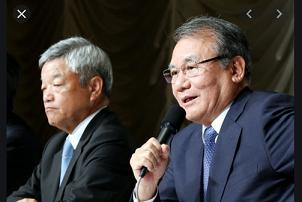 20200221日経新聞会長社長