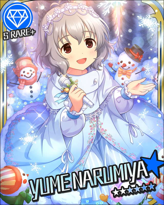narumiya (2)