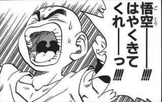gokuu_R.jpg