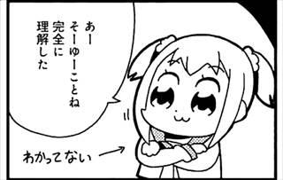 rikaisita_R.jpg