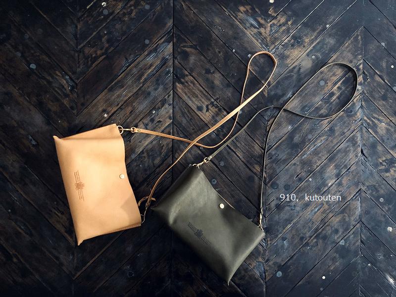 20191220-bag-1.png