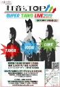 打音'sTOP??????SUPER TAIKO LIVE2019