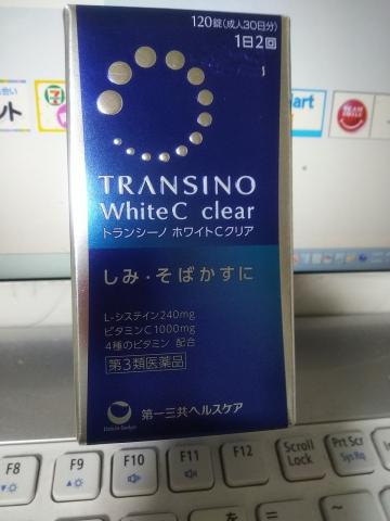 DSC_3585.jpg