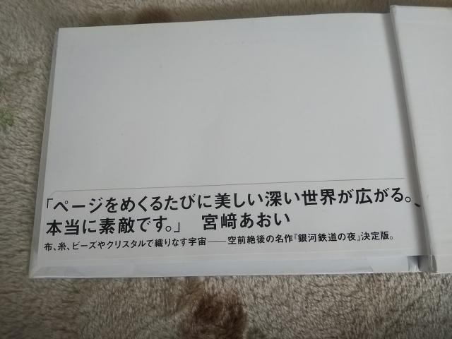 DSC_3631.jpg