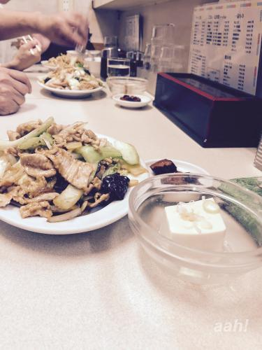 お昼は事務所近くの中華屋さんにて。