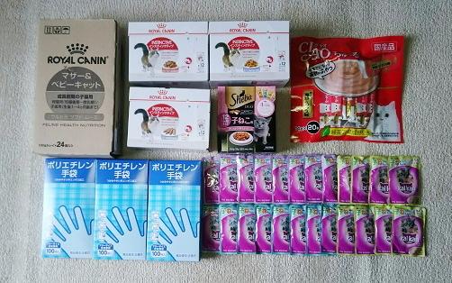 支援物資(名古屋市 M・S様F・S様)2