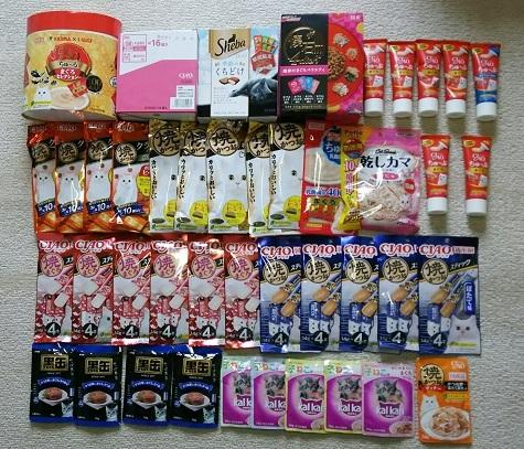 支援物資(神奈川県川崎市 N・N様)カロン