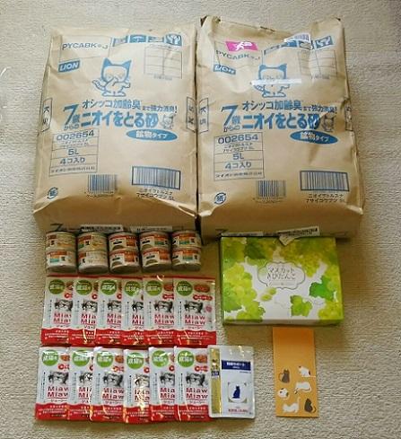 支援物資(岡山市 T・M様)タマちゃん2号・ワオン・アイス