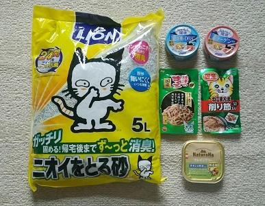 神戸市 Y・Y様1