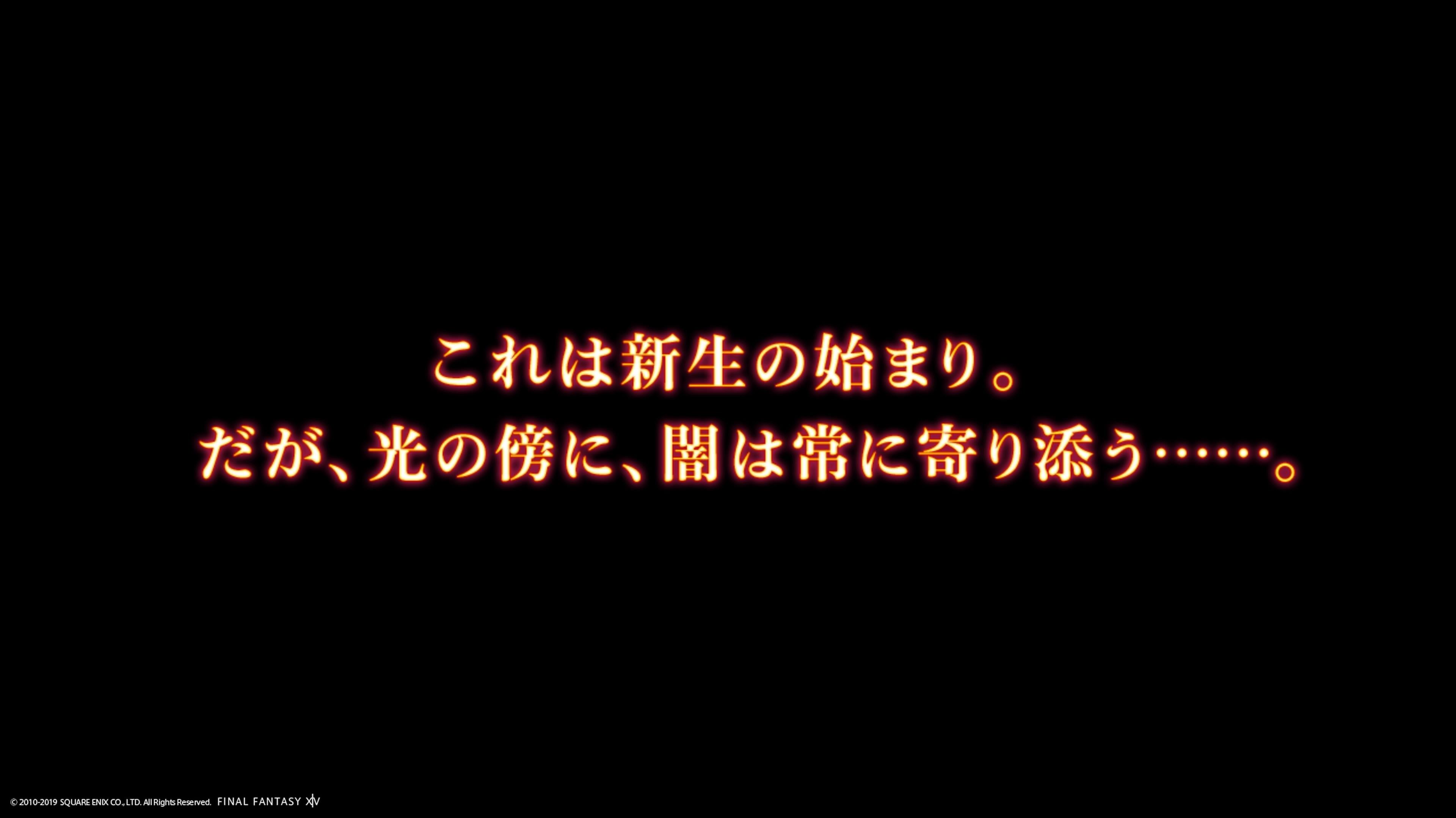 Mao Molkot 2019_10_01 00_58_45