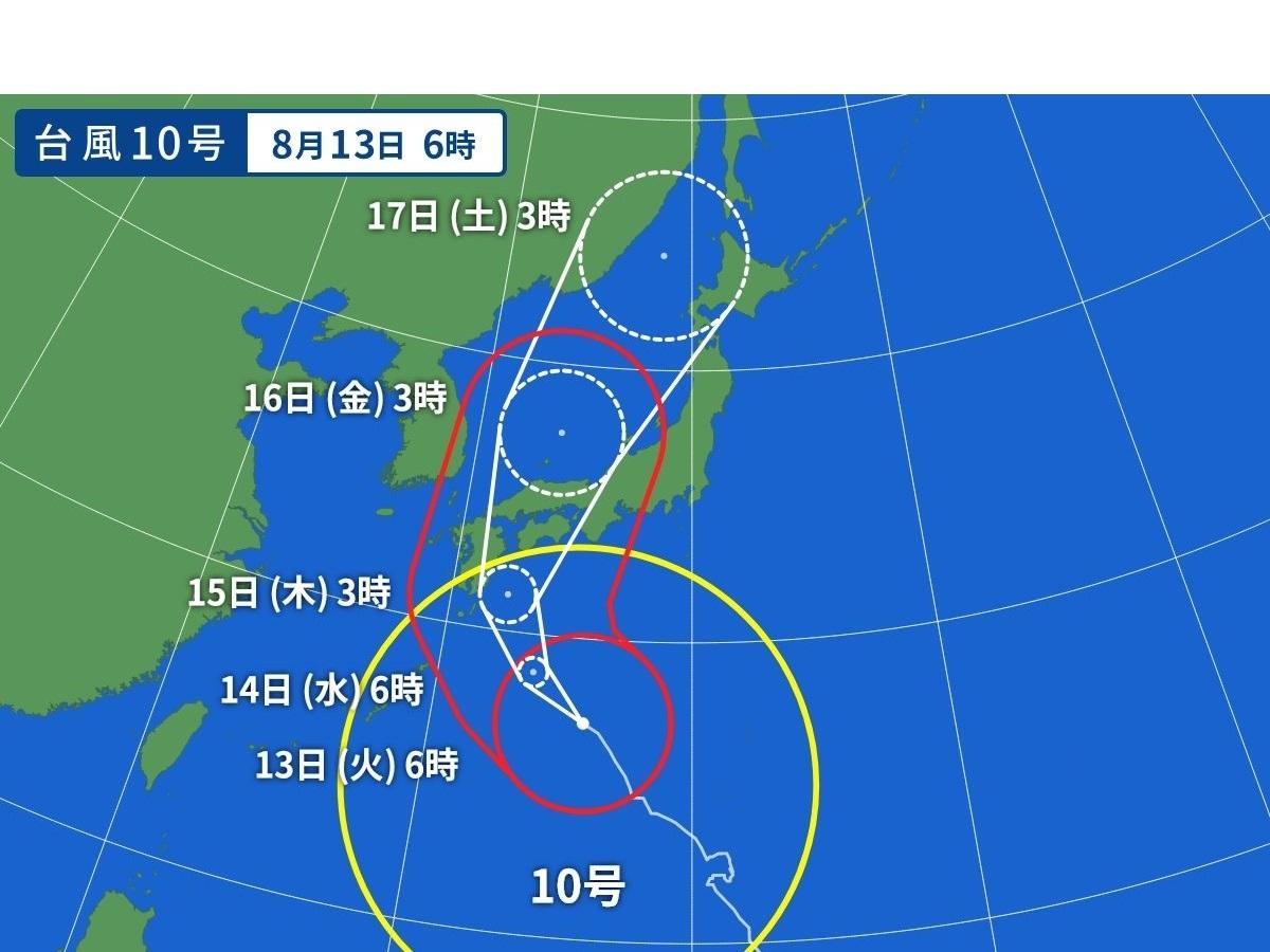 台風10号 R1.8.13