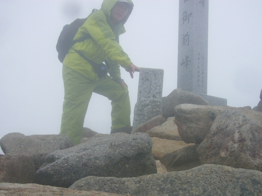 白山 山頂 R1.7.30