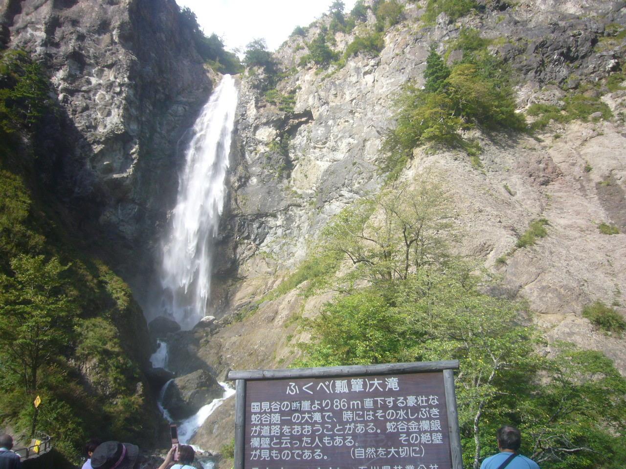 ふくべ大滝 ホワイトロード R1.10.05