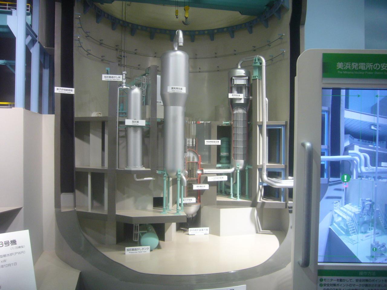 原子炉格納容器 R1.12.07