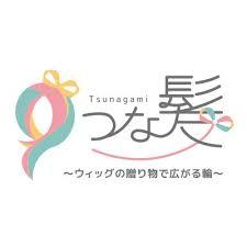 tunakami.png