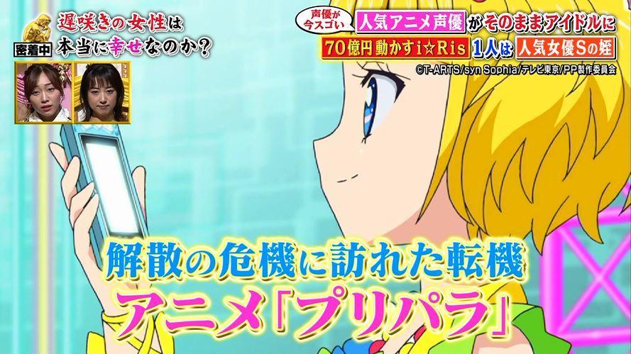 fukaii iris (4)