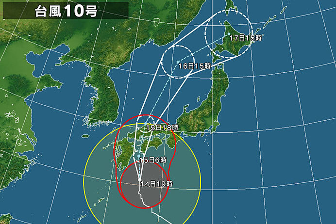 typhoon_1910_2019-08-14-19-00-00-large.jpg