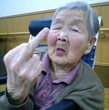 おばあちゃんブチギレ