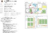 第45回愛知県ラグビースクール交歓会 パンフレット_01 (2)