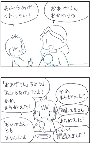 r1_2019_01.jpg