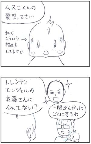 r1_2019_02.jpg
