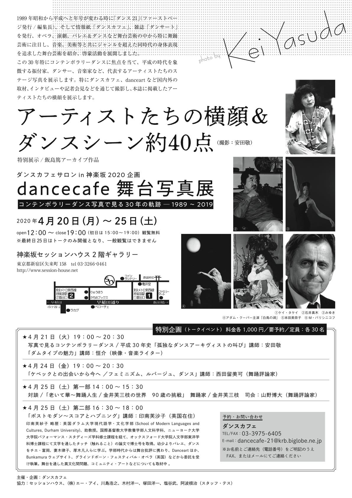 dance_cafe2