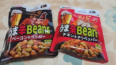 うま辛Beans ベーコン&ペッパー/チキン&チリペッパー