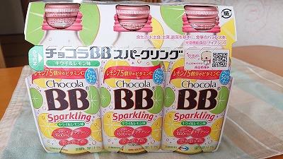 チョコラBBスパークリング キウイ&レモン味