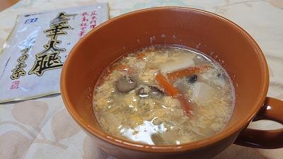 金華火腿(きんかはむ)スープの素