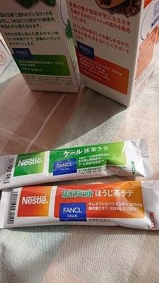 ネスレ ケール抹茶ラテ/ネスレ カロリミットほうじ茶ラテ
