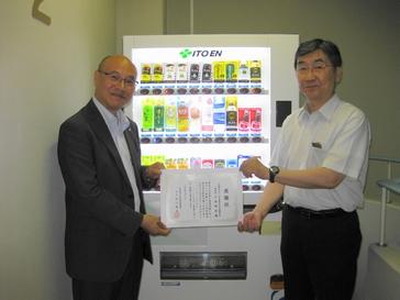 河内長野市立文化会館 ラブリーホールに共同募金協力型自動販売機が設置されました。