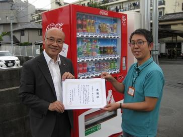 「GOODY大日」に共同募金協力型自動販売機が設置されました。