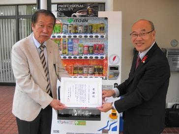 泉佐野市社会福祉協議会に共同募金協力型自動販売機が設置されました。
