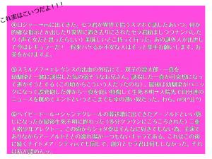 41A913CB-A9F5-4BBE-9A8D-23677C1755D7_20190718230004ad3.png