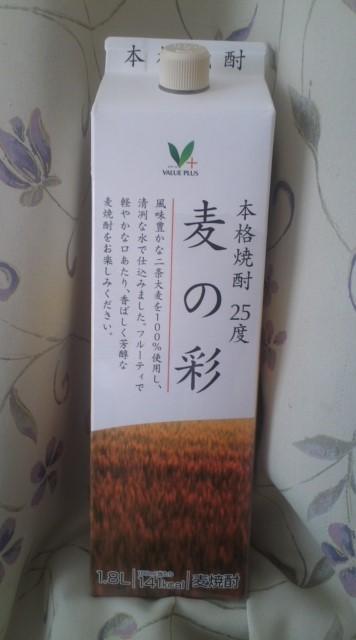 VALUE PLUS「本格焼酎 麦の彩」