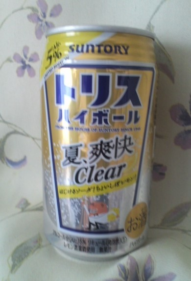 トリスハイボール 夏、爽快Clear