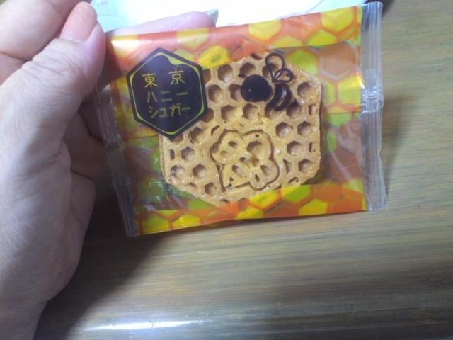 東京ハニーシュガー