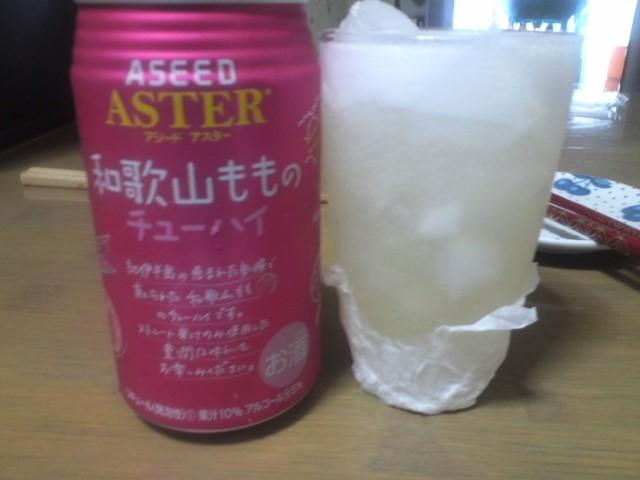 ASEED ASTER「和歌山もものチューハイ」