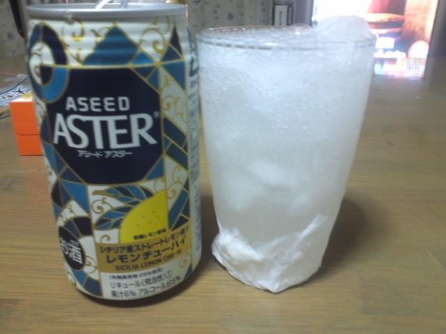ASEED ASTER「シチリア産ストレートレモン果汁レモンチューハイ」