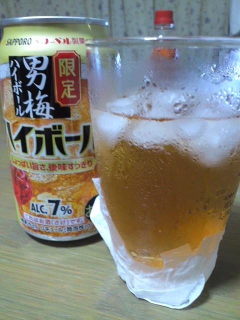 サッポロ×ノーベル製菓「限定男梅ハイボール ハイボール」
