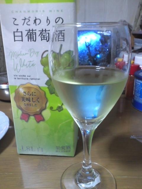 シャンモリワイン「こだわりの白葡萄酒」