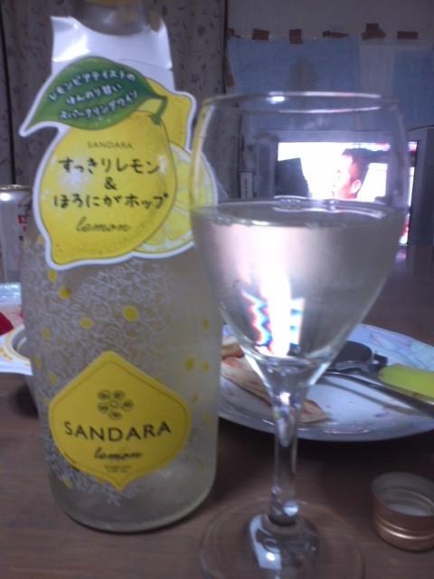 SANDARA lemon(サンダラ レモン)