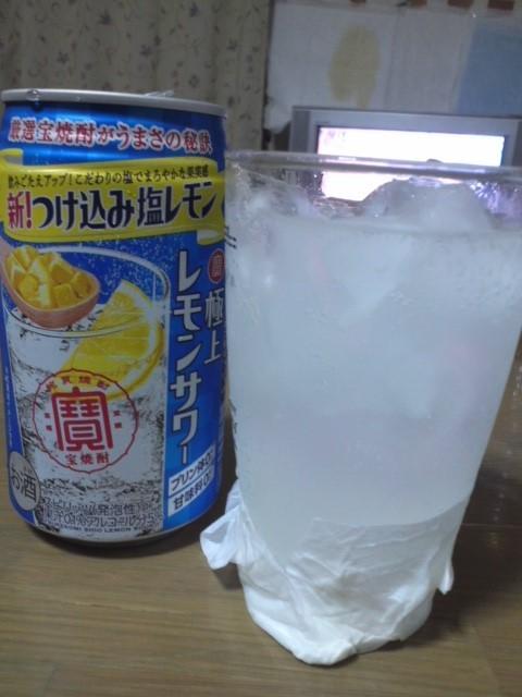 寶 極上レモンサワー 新!つけ込み塩レモン